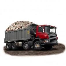 Купить строительный мусор в Ярославле с доставкой